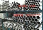 6061厚壁鋁管30*2