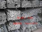 6061鋁合金管28*2