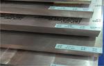 擠壓AlMgSiPb1鋁棒鋁材