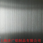 拉丝铝板,5052铝板价格