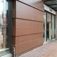 宿迁木纹铝板造型供应商