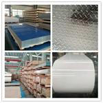 專供拉伸鋁板,拉伸鋁板多少錢一噸
