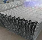文化中心外墙铝板定制 广东铝单板厂家