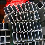 6毫米厚6063铝方矩管