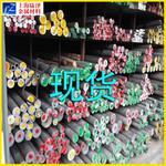 现货供应6082T651铝棒厂家