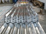 合金铝板材质分类处理价格