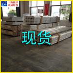供应国标1A80纯铝棒厂家