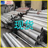 4045铝管价格 4045无缝铝管厂家