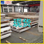 8001铝板价格 8001铝板厂家
