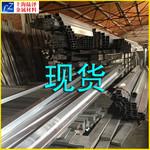 现货供应国标5182铝合金厂家