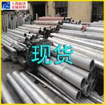 供应6062铝管厂家 6062铝管性能