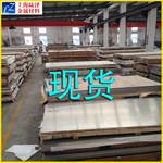 現貨供應6061方鋁管廠家