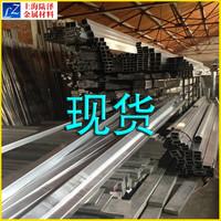 6043铝方管价格 6043铝方管厂家