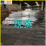 8011铝棒价格 8011铝棒生产厂家
