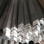 太阳能框架角铝 25*55*8/22*52*3
