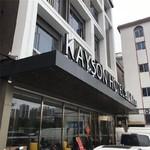 外墻發光燈帶造型酒店用鋁單板