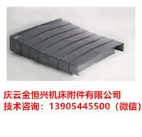 高锋机床防护罩台湾供应XYZ轴【你们觉得呢?】