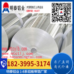 上海铝塑板|灯具料|用1060铝卷厂家