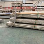 3.0铝板,上海开平厂家,彩涂铝板
