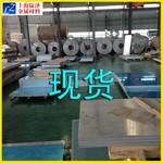 现货国标1A85纯铝合金厂家