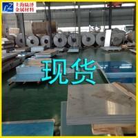 现货国标1A97纯铝卷厂家
