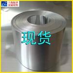 现货国标1200铝箔厂家