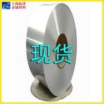 供应国标1A85纯铝箔厂家