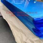 主营氧化铝板,拉丝铝板,免费覆膜