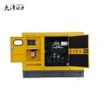 大澤TO120000ET靜音柴油發電機