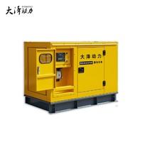 大泽TO140000ET静音柴油发电机