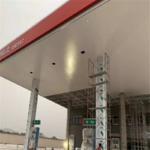 加油站頂棚白色斜邊密拼鋁條板吊頂