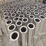 罐体保温铝卷 0.5mm0.7mm蒸汽管
