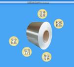 导电铝材3.3545铝板焊接性能