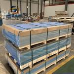 大型汽车铝板厂家 汽车覆盖件铝板