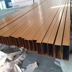型材铝方通 欧百得木纹铝方通厂家