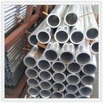 喷砂氧化铝管规格