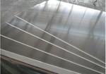 氧化铝板,镜面铝板,合金铝卷板