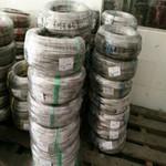 4032铝棒  铝板 铝排性能