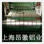 铝箔被广泛用在热传输 电子电器