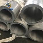 6061合金无缝铝管 6061挤压铝管