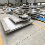 14毫米厚铝板的价格