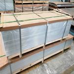 压花铝板厂家1毫米铝卷现货