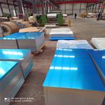 铝单板供应3003合金铝板价格