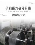 铝合金铝排工业铝型材纯锋锯业铝锯