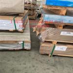 3003铝板,2个厚铝板多少钱一吨