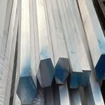 定尺裁切材质6063六角铝棒
