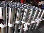供应0.6个厚铝合金板价格