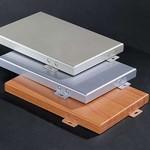 订做铝单板,氟碳喷涂铝单板