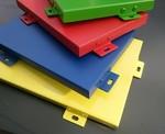 订做铝单板/铝单板/木纹铝单板