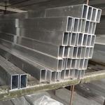 6061铝排管/5754合金铝管/报价